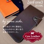 ZenFone3 ZE520KL ASUS スマホケース 本革 手帳型 レザー カバー ストラップホール スタンド機能 シンプル