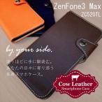 ZenFone3 Max 5.2インチ ZC520TL ASUS エイスース スマホケース 本革 手帳型 レザー カバー ストラップホール スタンド機能 シンプル