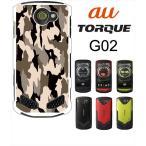 G02 TORQUE トルク au ホワイトハードケース ジャケット カモフラ-カーキ カモフラ柄 迷彩