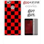 g07/g07+ gooのスマホ Covia ホワイトハードケース ジャケット 市松-ブラックレッド 市松 ブロックチェック