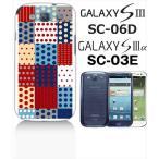 ショッピングGALAXY GALAXY S3α SC-03E GALAXY S III SC-06D docomo ハードケース ジャケット ドットパッチ-A ドット 水玉