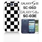 ショッピングGALAXY GALAXY S3α SC-03E GALAXY S III ギャラクシーS3 SC-06D docomo ハードケース ジャケット 市松-ブラック 市松 ブロックチェック
