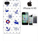 ショッピングiphone4s iphone4s iPhone4s iPhone 4s ケース ハードケース ジャケット 小マリン-C イカリ マリン 海