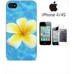 ショッピングiphone4s iphone4s iPhone4s iPhone 4s ケース ハードケース ジャケット ハイビスカス-A 花柄 ハワイアン ハイビスカス アロハ