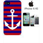 ショッピングiphone4s iphone4s iPhone4s iPhone 4s ケース ハードケース ジャケット マリン-F イカリ マリン 海