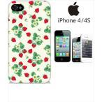 ショッピングiphone4s iphone4s iPhone4s iPhone 4s ケース ハードケース ジャケット いちご-A フルーツ いちご ストロベリー