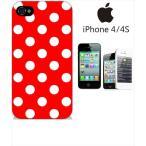 ショッピングiphone4s iphone4s iPhone4s iPhone 4s ケース ハードケース ジャケット 小水玉-A 水玉 ドット