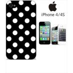 ショッピングiphone4s iphone4s iPhone4s iPhone 4s ケース ハードケース ジャケット 小水玉-G 水玉 ドット