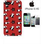ショッピングiphone4s iphone4s iPhone4s iPhone 4s ケース ハードケース カバー ジャケット ca1127-5 パンダ 09