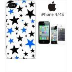 ショッピングiphone4s iphone4s iPhone4s iPhone 4s ケース ハードケース カバー ジャケット ca1308-2 スター 星柄