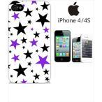 ショッピングiphone4s iphone4s iPhone4s iPhone 4s ケース ハードケース カバー ジャケット ca1308-3 スター 星柄