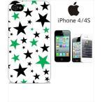 ショッピングiphone4s iphone4s iPhone4s iPhone 4s ケース ハードケース カバー ジャケット ca1308-4 スター 星柄