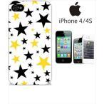 ショッピングiphone4s iphone4s iPhone4s iPhone 4s ケース ハードケース カバー ジャケット ca1308-6 スター 星柄