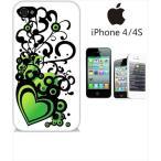 ショッピングiphone4s iphone4s iPhone4s iPhone 4s ケース ハードケース カバー ジャケット ca1318-4 ハート トライバル