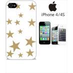 ショッピングiphone4s iphone4s iPhone4s iPhone 4s ケース ハードケース カバー ジャケット 星 スター t073-sslink
