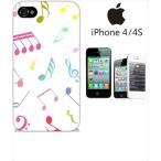 ショッピングiphone4s iphone4s iPhone4s iPhone 4s ケース ハードケース カバー ジャケット 音符 メロディ y046-sslink