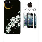 iphone5/5s iPhone 5s アイフォン スマホ ハードケース カバー ジャケット 和柄 桜 月と桜 夜 三日月 t089-sslink