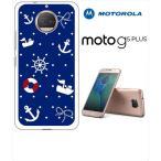 Moto G5s Plus Motorola モトローラ ホワイトハードケース ジャケット 小マリン-A イカリ マリン 海