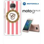 Moto G5s Plus Motorola モトローラ ホワイトハードケース ジャケット ボーダーA-イニシャルC ボーダー イニシャル ロゴ エンブレム