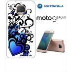 Moto G5s Plus Motorola モトローラ ホワイトハードケース カバー ジャケット ca1318-2 ハート トライバル