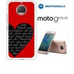 Moto G5s Plus Motorola モトローラ ホワイトハードケース カバー ジャケット ca672-5 ハート ロゴ 筆記体