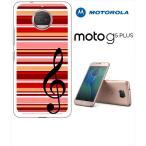 Moto G5s Plus Motorola モトローラ ホワイトハードケース カバー ジャケット ca683-5 ボーダー 音符 ト音記号 音楽