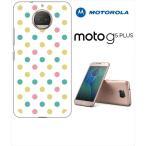 Moto G5s Plus Motorola モトローラ ホワイトハードケース カバー ジャケット ca716-2 ドット柄 レトロ 水玉