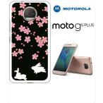 Moto G5s Plus Motorola モトローラ ホワイトハードケース カバー ジャケット 和柄 桜とうさぎ 兎 アニマル B t091-sslink