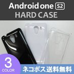 Android One S2 京セラ ケース カバー 無地ケース クリア ブラック ホワイト デコベース カバー ジャケット スマホケース Y!mobile