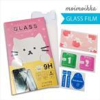 SHV32 AQUOS SERIE アクオス ガラスフィルム 保護フィルム 液晶保護 強化ガラス シート ねこ ガラス moimoikka (もいもいっか)