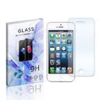 iPhone5/5s/5c/SE ガラスフィルム 保護フィルム 液晶保護 強化ガラス シート ガラス