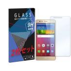 HUAWEI GR5 2枚セット ガラスフィルム 保護フィルム 液晶保護 強化ガラス シート ガラス