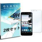 SH-01F AQUOS PHONE ZETA アクオスフォン 2枚セット ガラスフィルム 保護フィルム 液晶保護 強化ガラス シート ガラス