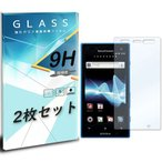 SO-03D/IS12S Xperia acro HD 2枚セット ガラスフィルム 保護フィルム 液晶保護 強化ガラス シート ガラス