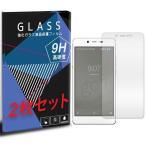 g07/g07+ gooのスマホ Covia 2枚セット ガラスフィルム 保護フィルム 液晶保護 強化ガラス シート ガラス