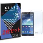 SC-01F/SCL22 GALAXY Note 3 ギャラクシー 2枚セット ガラスフィルム 保護フィルム 液晶保護 強化ガラス シート ガラス