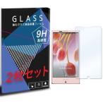 SHV32 AQUOS SERIE アクオス 2枚セット ガラスフィルム 保護フィルム 液晶保護 強化ガラス シート ガラス