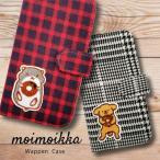 シンプルスマホ4 707SH 手帳型 スマホ ケース チェック 千鳥 猫 パンダ 柴犬 ワッペン かわいい moimoikka (もいもいっか)