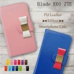 Blade E01 ZTE 手帳型 スマホケース  リボン デコ アクセ 手帳型ケース カバー 合皮 PUレザー ケース