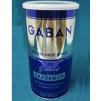 GABAN (ギャバン) 業務用 カルダモン 250g パウダー