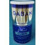 GABAN(ギャバン) 業務用 クミン 300g 缶 パウダー