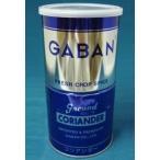 GABAN(ギャバン)業務用 コリアンダー 300g 缶 パウダー