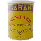GABAN(ギャバン) マスタード 200g パウダー 缶