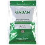 GABAN(ギャバン) ミント 50g ホール 袋