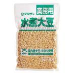 マルサン(マツサンアイ) 業務用国産水煮大豆 1kg