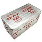 雪印 有塩バター 450g