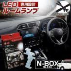 Yahoo!LED HIDの老舗シェアスタイルシェアスタイル LED NBOX スラッシュ ルームランプ 3chip LEDバルブ