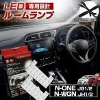ショッピングLED LED JG1/2 NONE ルームランプ 3chip LEDバルブ シェアスタイル [K]