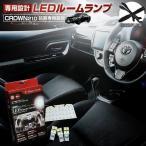 ショッピングLED LED クラウン crown ルームランプ 210系 全グレード対応 3chip LEDバルブ