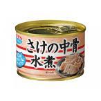 鮭の中骨水煮缶 キョクヨー 140g×12個